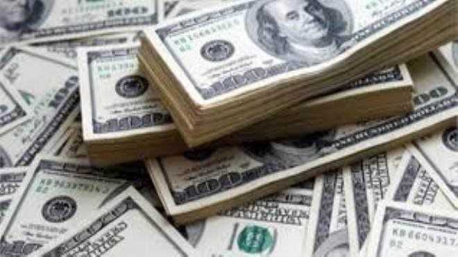 ABD Dolarını devre dışı bırakacak hamle!