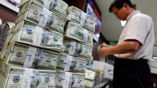 Merkez Bankası'ndan piyasalara ikinci müdahale!